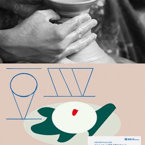 宇野亞喜良ら167人のクリエイターによる豆皿を展示販売