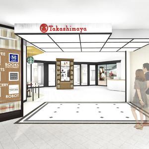 高島屋大阪店が地下フロア増床 ロボット専門ショップが関西初登場