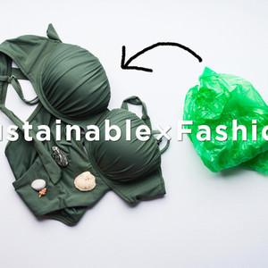 サステナブルファッションに向けたアパレル企業の挑戦
