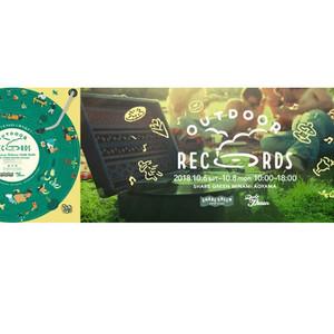 南青山で新しいレコード体験が堪能できるイベント開催