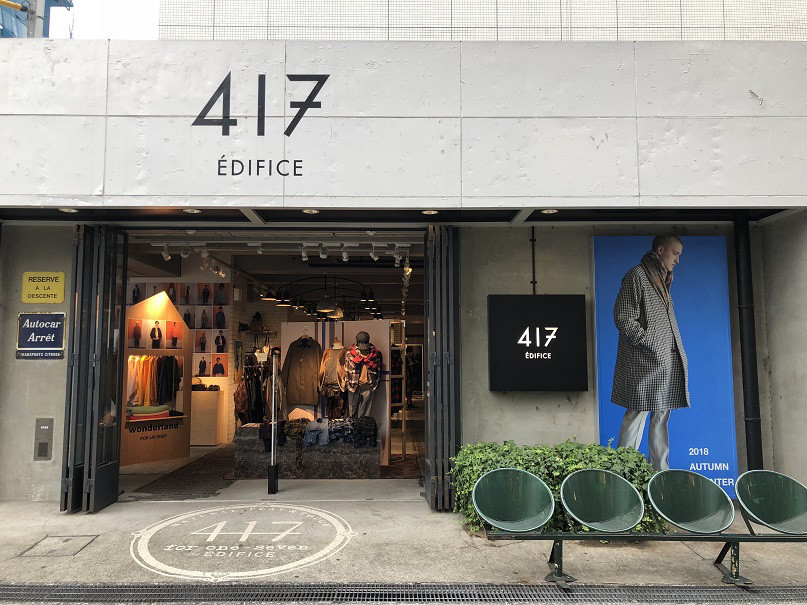 「417 EDIFICE」渋谷店