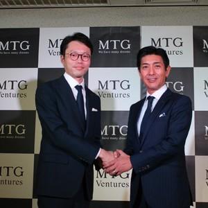 MTGがベンチャーキャピタル事業の新会社設立