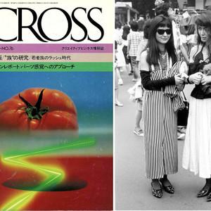 東京の若者のファッションとカルチャーを解説するセミナーが開催