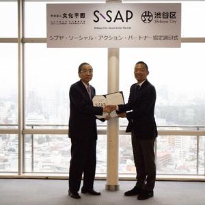 文化学園が渋谷区とパートナー協定締結、モノづくり分野の連携強化
