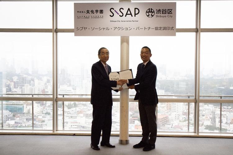 (左から)文化学園 大沼淳理事長、長谷部健渋谷区長
