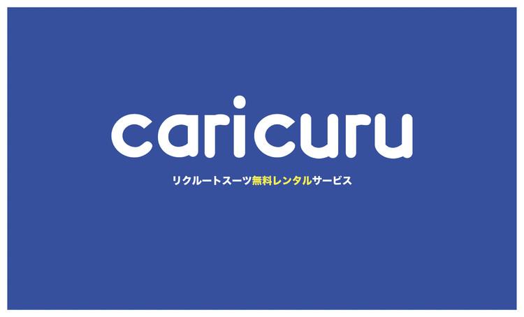 「カリクル」ロゴ