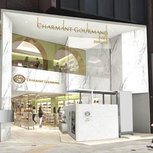輸入菓子セレクトブティック「シャルマン・グルマン」が国内初の路面店をオープン