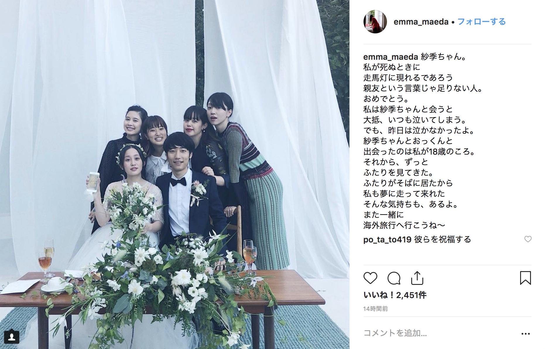 奥山由之と平野紗季子が結婚、ク...