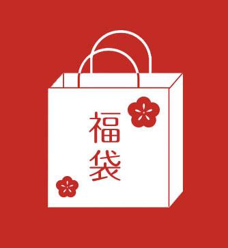 伊勢丹新宿店がオンラインストア...