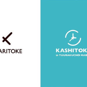 ブランド腕時計を貸出してキャッシュバック「カリトケ」が新サービスを開始