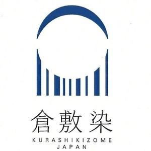 岡山の染色加工業、安心・安全保証の新ブランド立ち上げ
