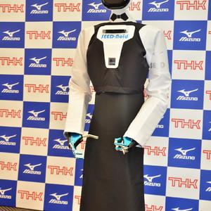 ミズノが日本初のヒューマノイド型ロボット用ウェアを開発