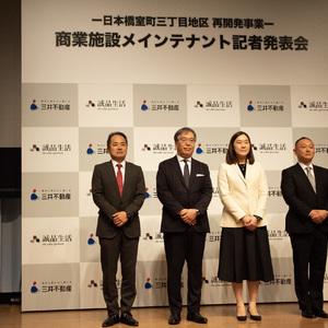 新商業施設「COREDO室町テラス」が来秋開業、誠品生活が日本上陸