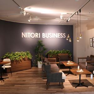ニトリのBtoB事業が好調、渋谷に最大規模のショールーム開設