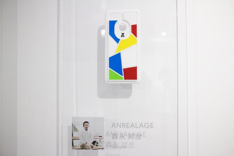 「アンリアレイジ(ANREALAGE)」デザイナー森永邦彦がデザインしたスマートフォンケース