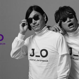 香取慎吾と祐真朋樹が手掛ける「ヤンチェ オンテンバール」オンライン販売決定