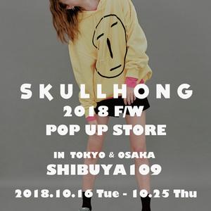 FTISLANDのイ・ホンギが手掛ける「スカルホン」限定店が東京と大阪に