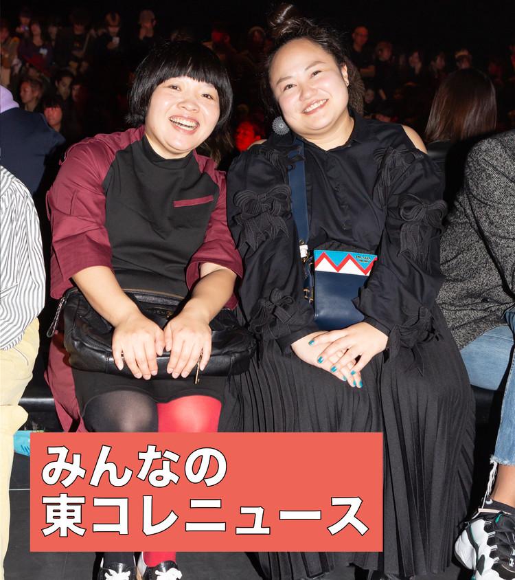 tiit tokyoのフロントローに座るおかずクラブの2人