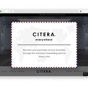 シテラが海外展開スタート、オンラインサイトをグローバル対応に