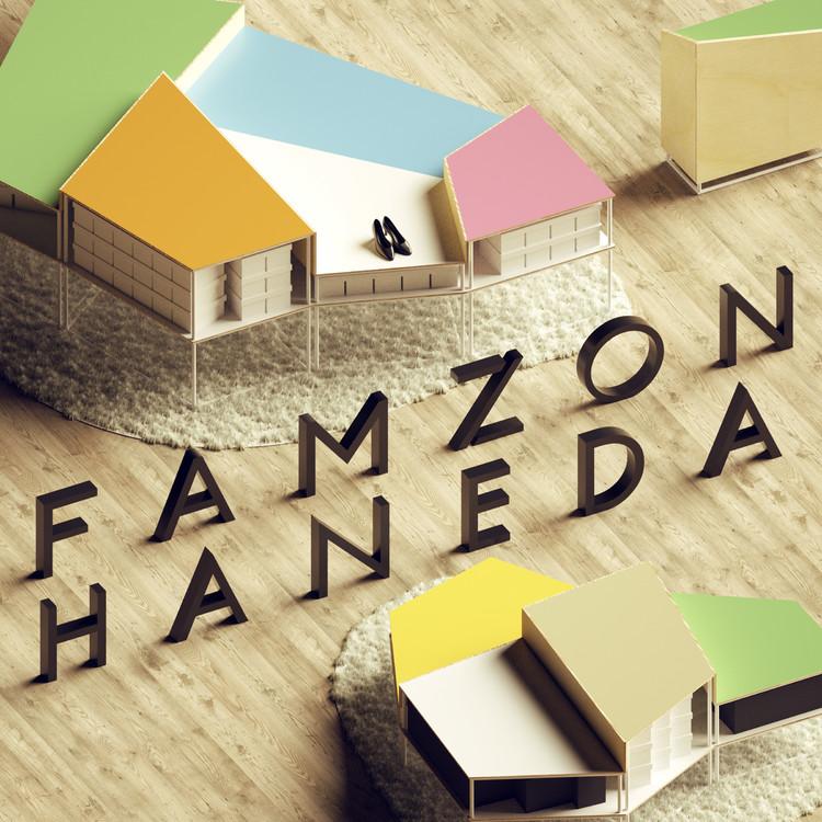 FAMZON FIT SHOP Tokyo HANEDA イメージ