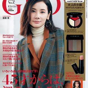 40代向け女性ファッション誌「グロー」販売部数で初の首位に