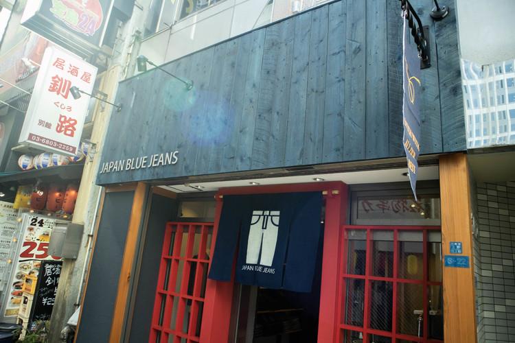 JAPAN BLUE JEANS上野店