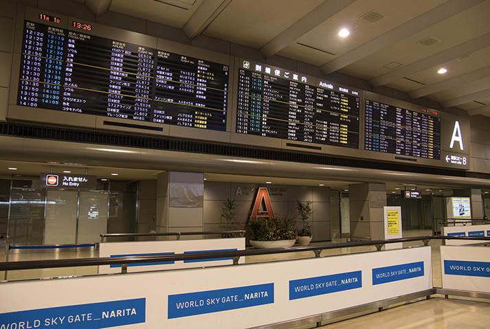 成田国際空港 ロビー