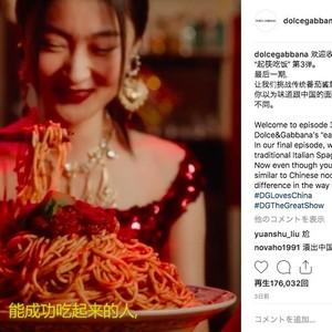 【5分でわかる主要ニュース】ドルチェ&ガッバーナが上海ショー中止、原美術館が閉館、香川照之が新ブランドのアイテム披露…(11/18〜11/24)