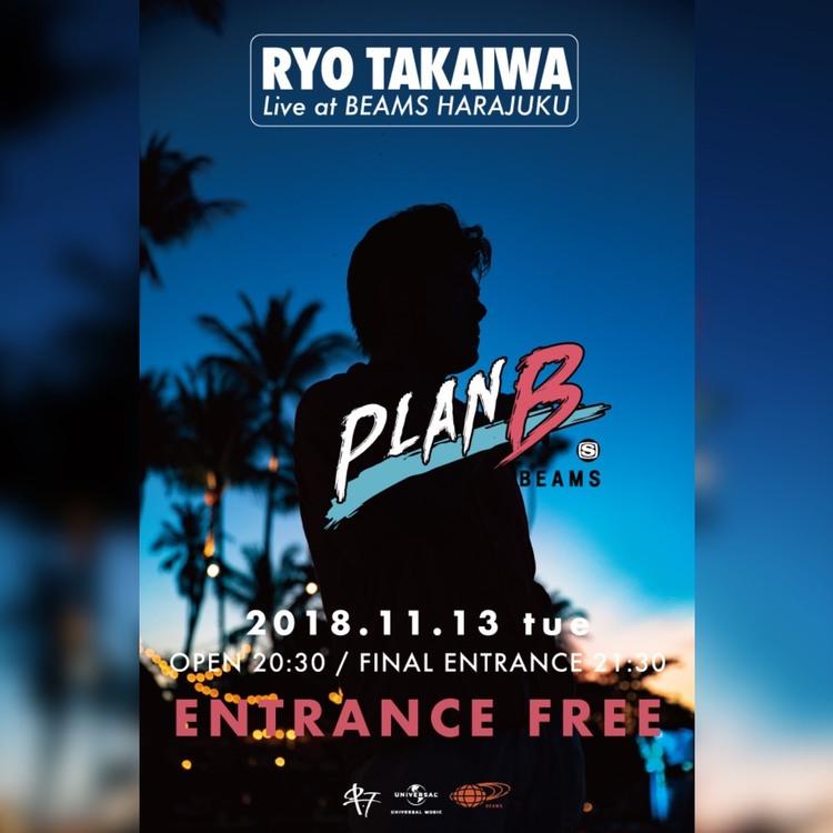 Ryo Takaiwa Live at BEAMS HARAJUKU