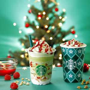 """スタバから""""飲むクリスマスツリー""""登場、ピスタチオとラズベリーで表現"""