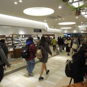 小田急電鉄、新百合ヶ丘駅の活性化策促進