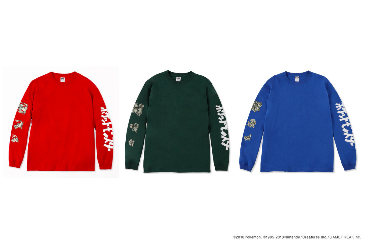 https://cdn.fashionsnap.com/article/assets_c/2018/11/zozotown-pokemon-nintendo-20181126-008-thumb-1200xauto-970821.jpg