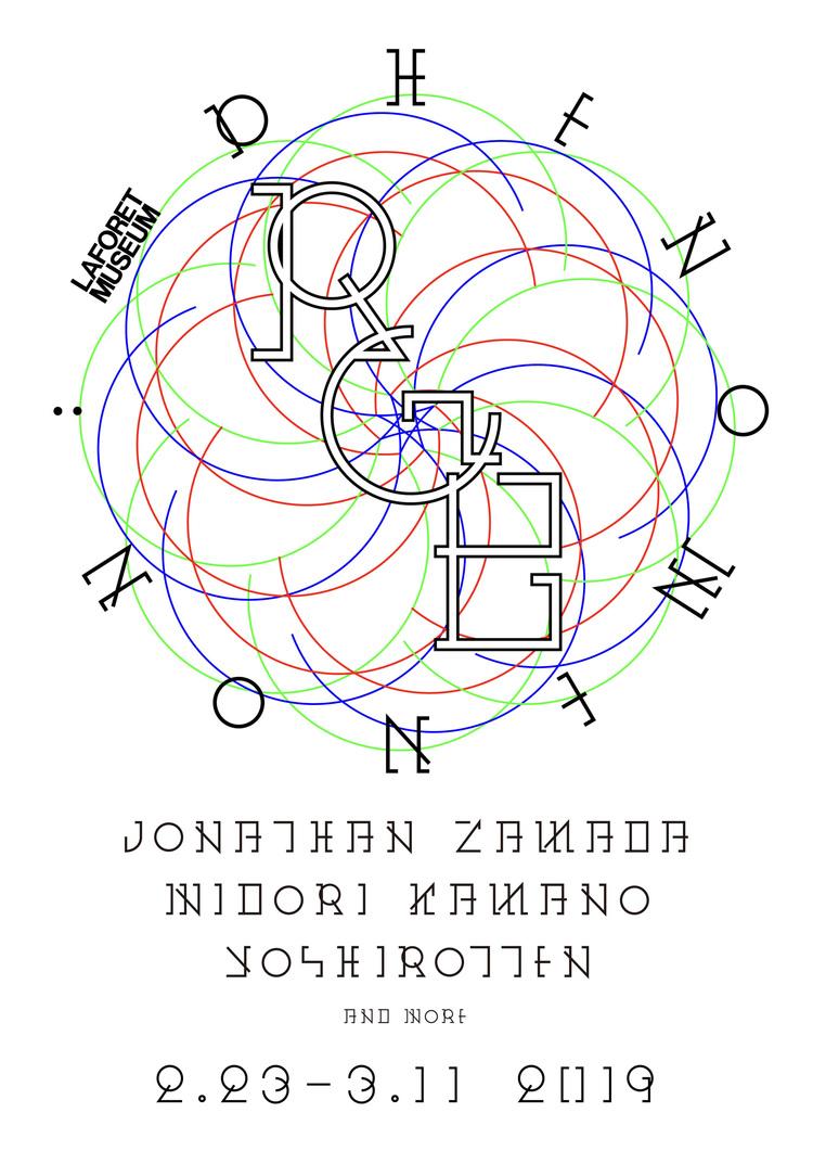 「PHENOMENON: RGB」メインヴィジュアル