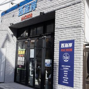 福岡拠点の古着屋「西海岸」の都市型店舗がWEGO原宿本店跡地に、ラルフ ローレンなどの古着4000点以上ラインナップ