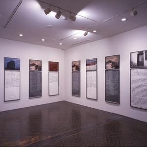 現代美術作家ソフィ・カルの展覧会が原美術館で開催、自身の失恋体験を作品に