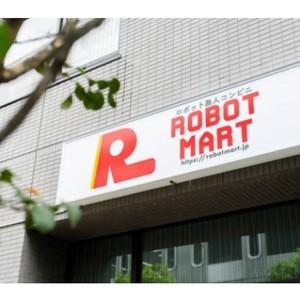 無人コンビニ「ロボットマート」が日本橋にオープン、QRコード決済を導入