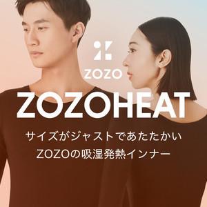 【5分でわかる主要ニュース】機能性肌着「ZOZOHEAT」登場、パントンが2019年の色を発表、バルマンがロゴ刷新…(12/2〜12/8)