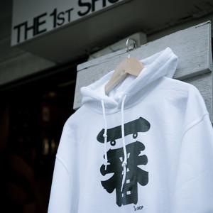 営業は週1日で雨天お休み…日本一レアで小さなスケートショップ「THE 1st SHOP」とは