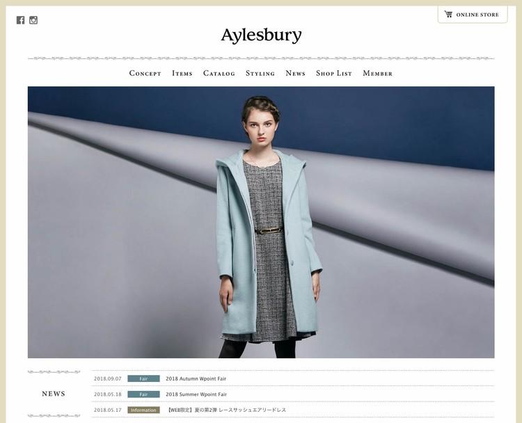 ブランドを終了する「アリスバーリー(Aylesbury)」公式サイトより