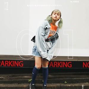 新スナップ誌「ウィーム」アソビシステムが年4回発行、原宿・渋谷で撮影した77組を掲載