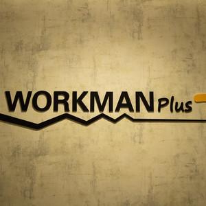 ワークマンが出店強化、関西では120店舗体制で競合の仏デカトロン社に攻勢
