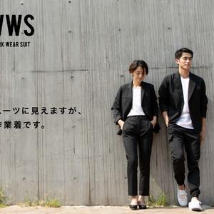 スーツ型作業着「ワークウェアスーツ」が法人向けレンタルサービス開始、月額3000円から