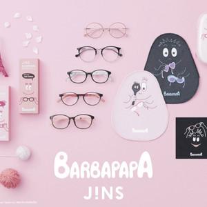 「ジンズ」がバーバパパとコラボ、テンプルにキャラクターのイラストをデザイン