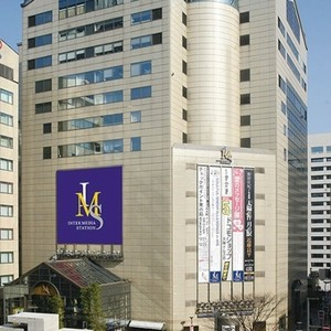 福岡・天神の商業施設「イムズ」2021年度内に営業終了、再開発に着手
