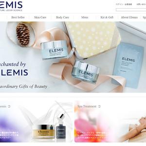 ロクシタン、英スパ&スキンケアブランド「エレミス」を約976億円で買収