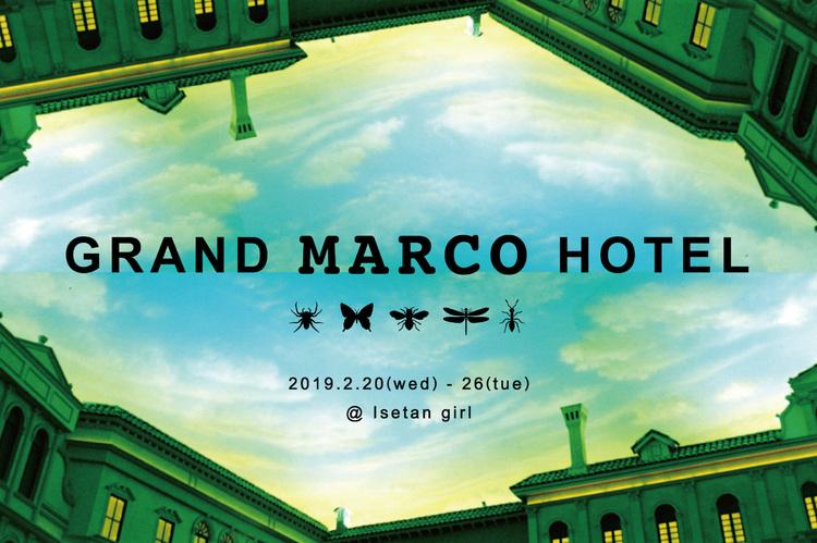 GRAND MARCO HOTEL