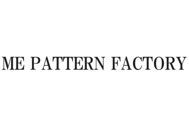 ミー・パターン・ファクトリーのロゴ