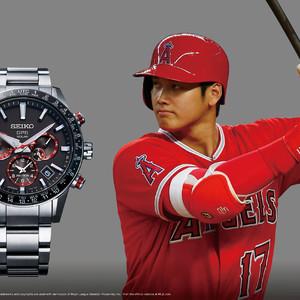 セイコーウオッチ、エンゼルス大谷翔平選手をイメージしたコラボモデルを発売