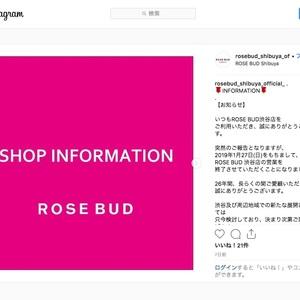 26年の歴史に幕、ローズバッド渋谷本店が閉店