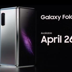 サムスン、折りたたみスマホ「Galaxy Fold」を4月に発売
